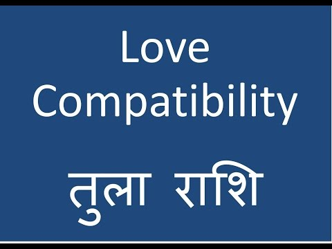 Xxx Mp4 तुला राशि प्रेम विवाह के लिए सही राशि Tula Rashi Love Compatibility 3gp Sex