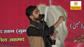 Asad Azmi  Super Hit Mushaira Power House Raniganj Pratapgarh Mushaira 2016