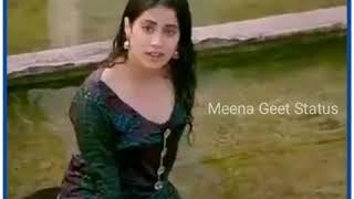 दिल मिल ज्यागो पडबाली || Singer Manraj Deewana || Meena Geet Status