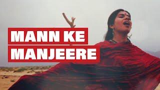 Mann Ke Manjeere (English Version)