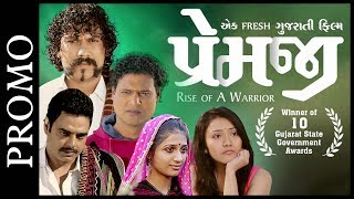 Promo : PREMJI - RISE OF A WARRIOR - Award-winning New Gujarati Film 2018 - Mehul Solanki - Vishal