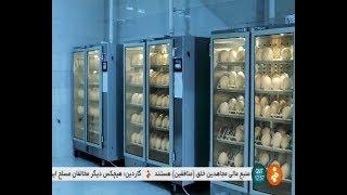 Iran Judicial system & Prisoners قوه قضاييه و زندانيان ايران