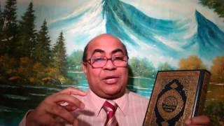 ভন্ড পীরদের ও তাদের ভক্তদের ভ্রান্ত মতবাদ