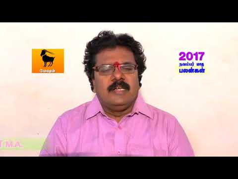 Xxx Mp4 2017 November Month Mesham Lagna Palan By Astrologer Abirami Sekar M A 9994811158 9443674536 3gp Sex