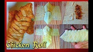 Chicken Braid Roll