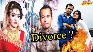তবে কি এবার সংসার ভাংছে মাহি অপুর ? is Mahia mahi going to divorce with Opu ??
