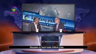 Munir Saami & Tayyab Raza on Political Crises in Saudi Arabia @kya ferq Parda hei