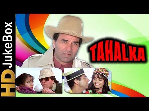 Xxx Mp4 Tahalka 1992 Full Video Songs Jukebox Dharmendra Naseeruddin Shah Aditya Pancholi 3gp Sex