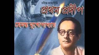 Hemanta Mukherjee-Jaubono Sharashir Nire -Rabindra Sangeet.flv