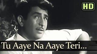Tu Aaye Na Aaye Teri (HD) - Bewafa Songs - Raj Kapoor - Nargis Dutt - Talat Mahmood