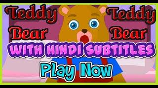 Teddy Bear with Hindi Subtitles - Nursery Rhymes & Songs in HD