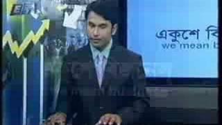Talk Show: HR practice in Bangladesh (Part-2)