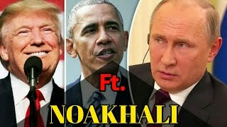 American Ft. Noakhali Royel District | New Song | Funny