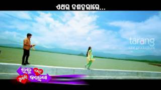 Odia movies video song Hula hula  ....Love pae kuch bhi karega