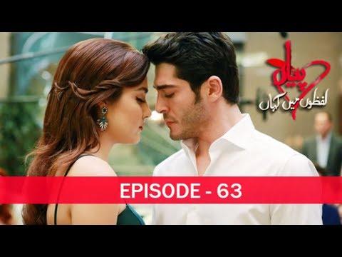 Xxx Mp4 Pyaar Lafzon Mein Kahan Episode 63 3gp Sex