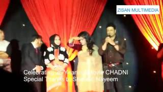 Nayeem   Shabnaz   Movie চাঁদনী  CHADN   Celebrating 25 Years I Bangla  New Video Full HD 2016