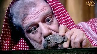 فيلم نصف مليغرام نيكوتين Syrian movie 1/2 Mg nicotine
