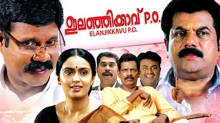 Elanjikavu P.O | Malayalam Full Movie 2016 | Latest Comedy Movies 2016 New Releases  Kalabhavan Mani