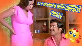 Sripriya Hot With Sivakuamar | Tamil Comedy Scenes Latest | Tamil Comedy Movies Full 2015 [HD]