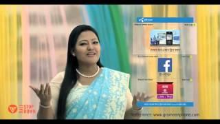 Grameenphone TVC - Easy Net -AdsofBD