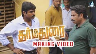 Dharmadurai Making Video | Vijay Sethupathi, Tamannaah | Yuvan Shankar Raja | Trend Music