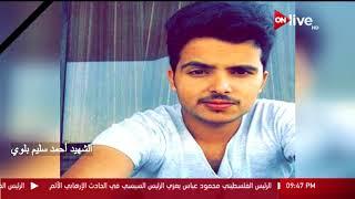 شهداء حادث مسجد الروضة بئر العبد بالعريش