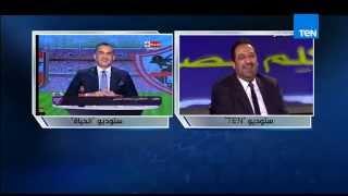 ستاد ten -  قناة تن والحياة في ستوديو واحد .. الكابتن مدحت شلبي يداعب ضيوف سيف زاهر على الهواء