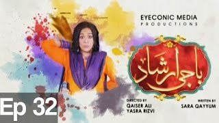 Baji Irshaad - Episode 32 | Express Entertainment