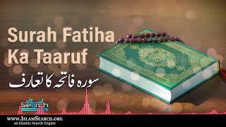 Surah Fatiha ka Taaruf    Quran Series    IslamSearch