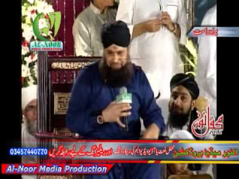 Owais Raza Qadri Mehfil e Noor at Lahore 6 October 2012