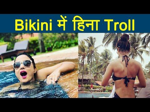 Xxx Mp4 Hina Khan को Bikini पहनना पड़ा महंगा एक बार फिर हुई Troll । Boldsky 3gp Sex