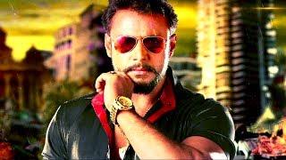 Darshan l Latest 2017 Action Ka King South Dubbed Hindi Movie HD - Kanss