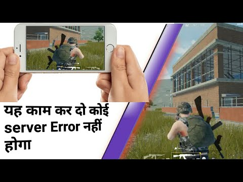 Xxx Mp4 PUBG GAMES Ko 3g Phone Me Kese Chalaye How To Server Error Problem Shivay2 Com 3gp Sex