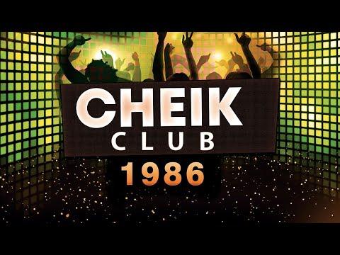 Xxx Mp4 Cheik Club Janeiro De 1986 Mp4 3gp Sex