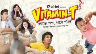 Tui, Ami, R....Tora by Rafa | Title Song | Airtel Presents Vitamin T
