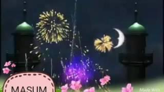 Bangla eid song eid Mubarak
