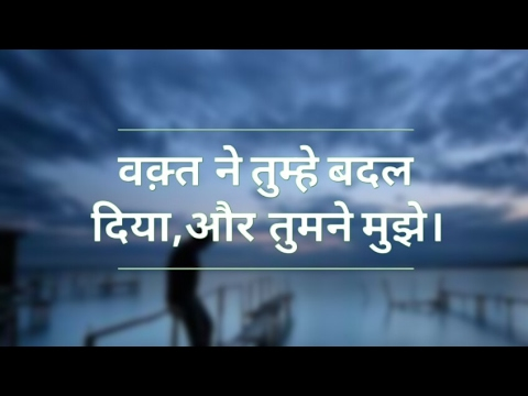 Xxx Mp4 Hindi Love Shayari Sad 3gp Sex