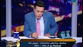 """صح النوم - الغيطي لإنتقاد """"ابراهيم عيسي"""" ماء زمزم :""""انت مؤمن بحرية الشواذ فأترك لنا حريتنا"""""""