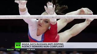WADA: Russian anti-doping agency remains