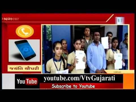Xxx Mp4 Ahmedabad Ruffianism Of Mirambika School Issues LC To 20 Students Due To Unpaid Fees Vtv News 3gp Sex