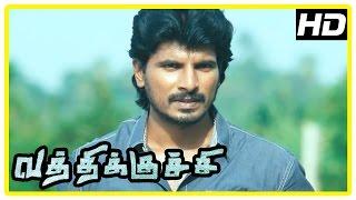 Vathikuchi Movie Scenes   Dileepan stops the murder and saves the businessman   Anjali