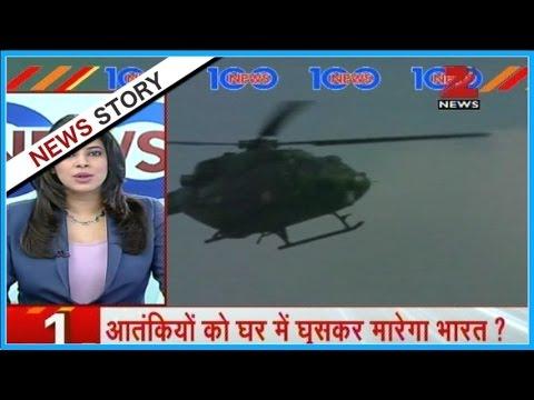 Xxx Mp4 India Planning Surgical Strike On The Terrorist Base In Pakistan 3gp Sex