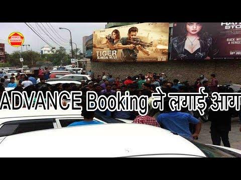 Xxx Mp4 Tiger JInda Hai Advance Booking Salman Khan Katrina Kaif Pbh News 3gp Sex