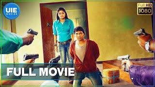 Damaal Dumeel Tamil Full Movie