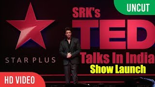 UNCUT - TED Talk India Nayi Soch Show Launch | Shahrukh Khan | Ted Talks In India