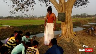 kanai School part-4 master-er pathsala গালাগালি ছাড়া ফানি কানাই স্কুল