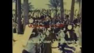 مشاهدة فيلم الشيماء DVD mp4   YouTube