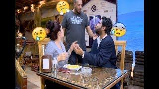 استراحة الجمعة {سولاف ورزاق احمد} مشهد - رزاق لكفه اخو صاحبته - تحشيش
