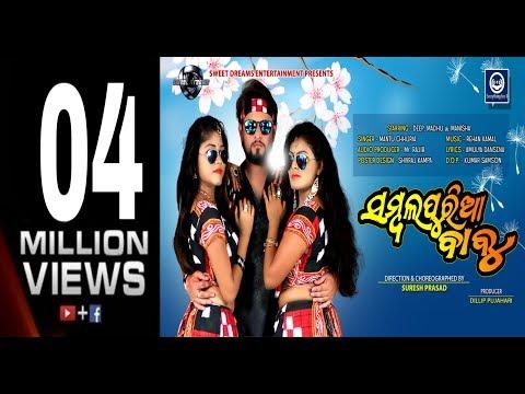 Xxx Mp4 SAMBALPURIA BABU Full Hd Video Mantu Chhuria New Sambalpuri Everything For U 3gp Sex
