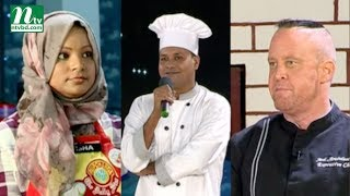 Reality Show l Super Chef 2018 | EP 21 | সুপার শেফ ২০১৮ | Healthy Dishes or Recipes